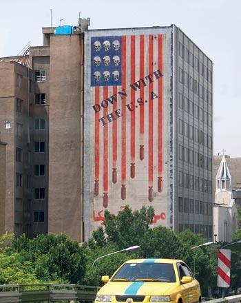 """Iranian """"art"""" in Tehran"""