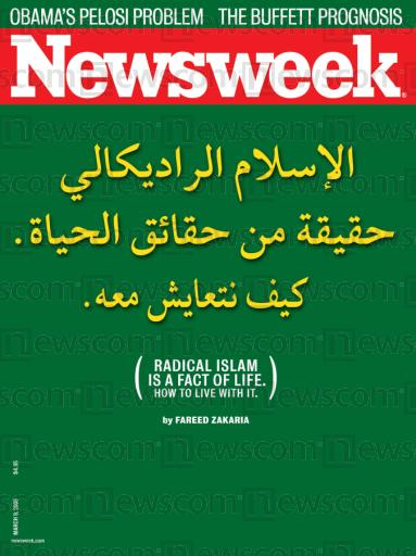 Newsweek: The ultimate dhimmis