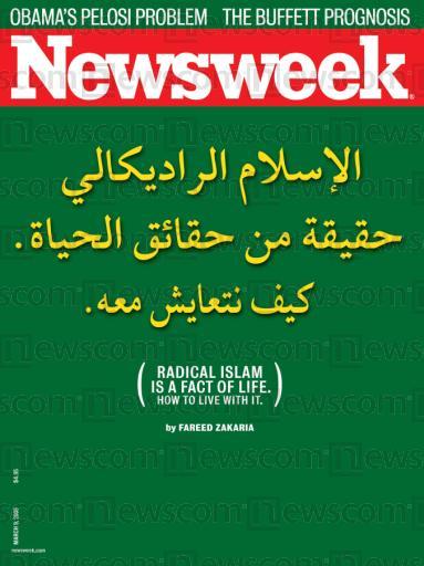 Newsweek: The ultimate dhimmis