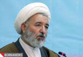 Hojjat al-Eslam Mohsen Rabbani