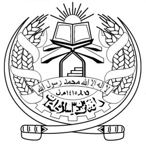 taliban_symbol_2