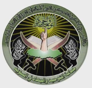 Al Qaeda. Remember them?