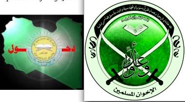 Libyan Islamic Fighting Group