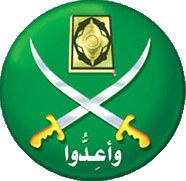 And the granddaddy of them all...The Muslim Brotherhood
