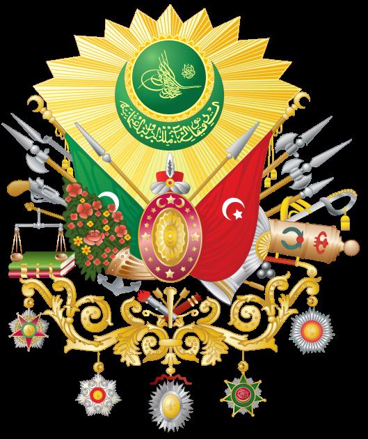 2000px-Osmanli-nisani