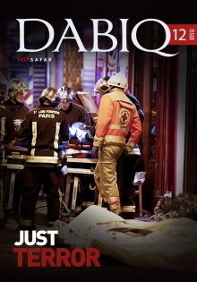 dabiq-issue-12-cover