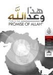 traduction-de-la-proclamation-du-califat-islamique-1-638