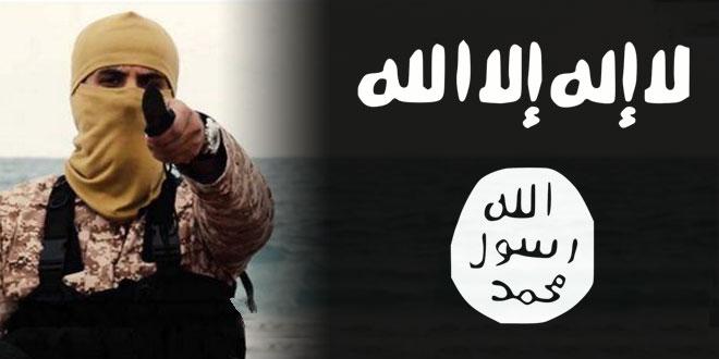Risultati immagini per jihadist ISIS